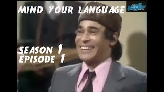 Mind Your Language - Season 1 Episode 1 - The First Lesson   Funny TV Show