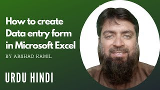 How to create Data entry form in Microsoft Excel Urdu Hindi