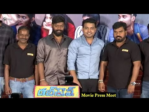 DubSmash Movie Press Meet
