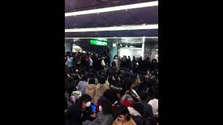 Yokohama Station: 2011 Sendai Earthquake and Tsunami