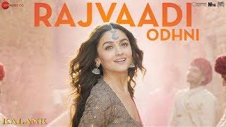 Rajvaadi Odhni - Kalank | Alia Bhatt | Jonita Gandhi | Pritam | Abhishek