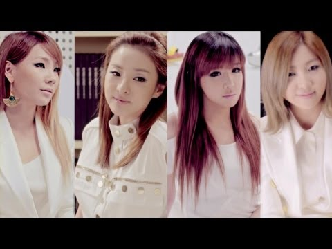 2NE1 - BE MINE inspired by INTEL