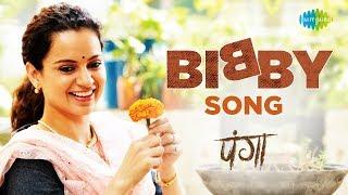 Video Bibby - Annu Kapoor - Panga