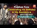 Prabhas Fans Celebrating His Birthday At His Residence