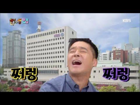 해피투게더3 Happy together Season 3 - 갓창력 임창정, 신곡 생목 라이브?.20180920