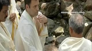 Rahul Gandhi visiting Thirunelli Temple, wayanad : Live Updates