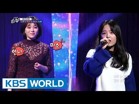 An unexpected person appears [Singing Battle / 2017.01.11]