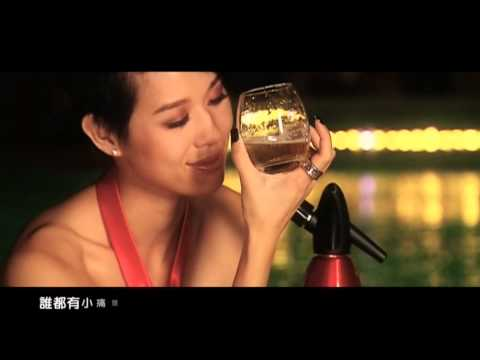 胡杏兒 Myolie Wu - 單身旅行 [Evolve] - 官方完整版MV