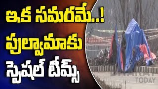 Special Team To Pulwama | NIA | Latest Updates | Bharat Today