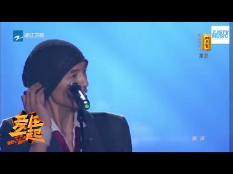 [ CLIP ] 朴树《平凡之路》《浙江卫视领跑2017演唱会》20161230 /浙江卫视官方HD/