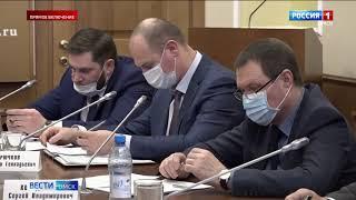 Вобластном правительствепройдет заседание оперативного штаба по коронавирусу