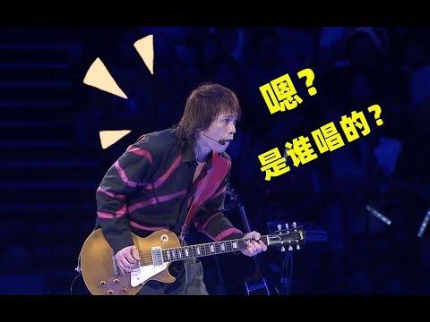 伍佰:说起来你可能不信,老子开演唱会只要起个头!