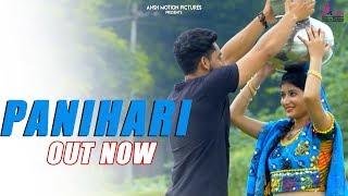 Panihari – Sunny Jalwal