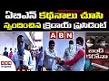 ABN Effect : Credai President Help to Poor People | Covid-19 | ABN Telugu