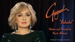"Googoosh ""Behesht"""