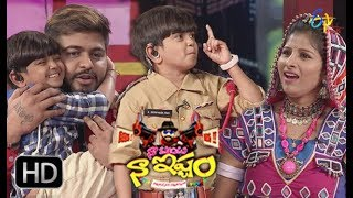 Naa Show Naa Ishtam – Comedy Show – E 119 – 17th Feb