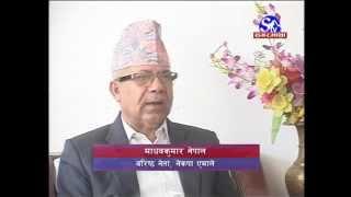 UML Leaders| Madhav Kumar Nepal & KP Oli