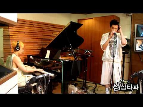 신동의 심심타파 - EXO Lay & Kris - Call You Mine, 엑소 레이 & 크리스 - 콜 유 마인 20130607