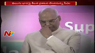 Prez to attend valedictory of World Telugu Conference toda..