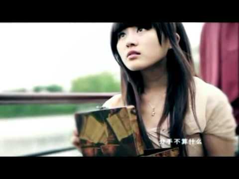 【HD 720P】黑龙 - 别再骗我