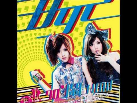 BY2 - You mei you 有沒有 (Lyrics in description box)