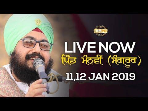 Live Streaming | Manvi (Sangroor) | 11 Jan 2019 | Day 2 | Dhadrianwale