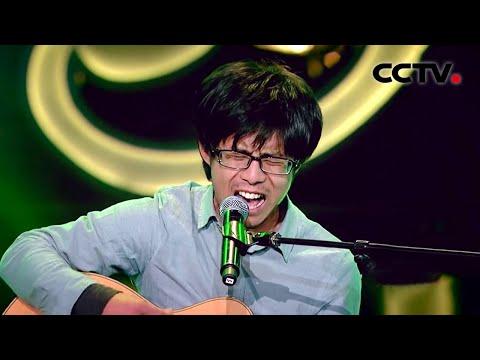 20140110 中国好歌曲 《要死就一定要死在你手里》莫西子诗
