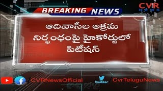 Produce heads of 16 tribal families in court today, Telangana HC tells State government l CVR NEWS