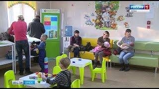 Детские поликлиники Омска уже в следующем году станут яркими и удобными для своих маленьких пациентов