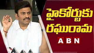 MP Raghurama Krishna Raju files two quash petitions in AP ..