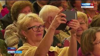 В Омске прошло собрание, посвященное 50-летию городского ветеранского движения