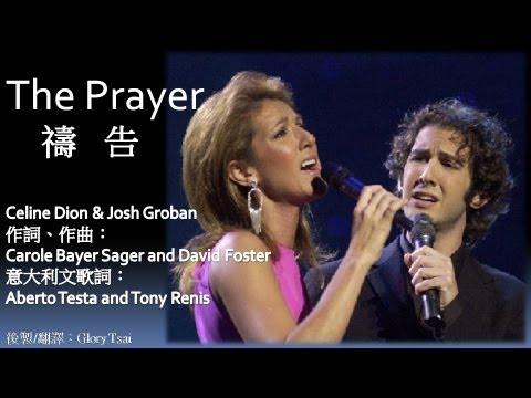 榮耀之聲--031 The Prayer 禱告...Celine Dion 跟Josh Groban..中英義文字幕 英文詩歌