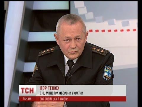 Тенюх: українські моряки повинні просто витримати облогу