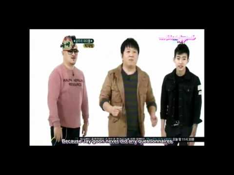 {BETTER QUALITY} Weekly Idol - Jay Park (Part 1) [ENG]