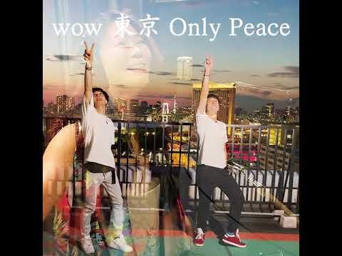 「東京 Only Peace」 みんなの参加動画 募集キャンペーン