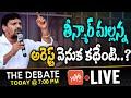 LIVE: The Debate On Reasons Behind Teenmaar Mallanna Arrest | Mallanna Vs KCR | Telangana |YOYO TV