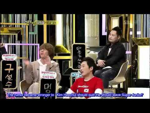 [ENG] $+r0n9 h34r+ Episode 28 (Heechul's CUT)