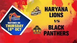 Global Kabaddi League 2018   Haryana Lions V/S Black Panthers
