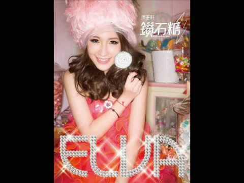 Elva Hsiao (萧亚轩)- 坦白 (Confessions)