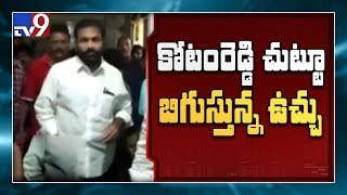 YS Jagan government arrested its own party MLA!..