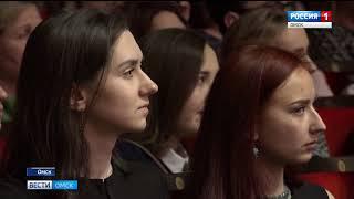 В омском концертном зале накануне прошёл весьма необычный концерт