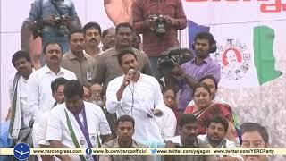YS Jagan on Chandrababu fake promises