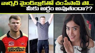 Heroine Rashmika applauds Warner for dancing on her 'mind ..