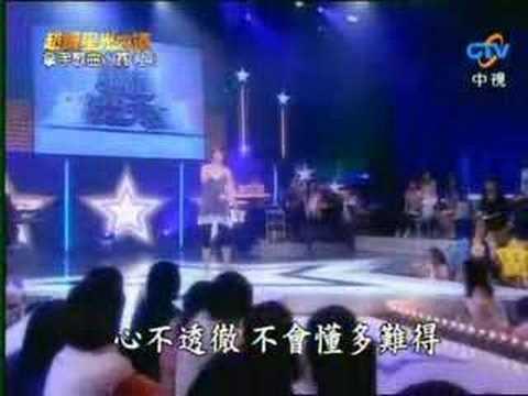 曾沛慈 我的愛 孫燕姿 - 超級星光大道 第二季 31強 拿手歌曲 PK 賽(上)