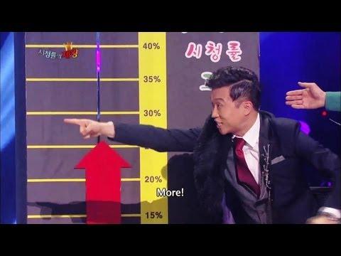 The King of Ratings | 시청률의 제왕 (Gag Concert / 2013.06.08)