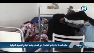 وزارة الصحة اليمنية: نسبة الشفاء من الكوليرا باليمن قد تصل إلى 99 ...