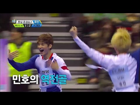【TVPP】Minho(SHINee) - Winning Goal, 민호(샤이니) - 준결승전 통쾌한 역전골! @ 2015 Idol Star Championships