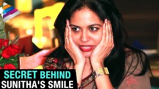 Singer Sunitha Reveals a Secret about her Smiling Face- Me..