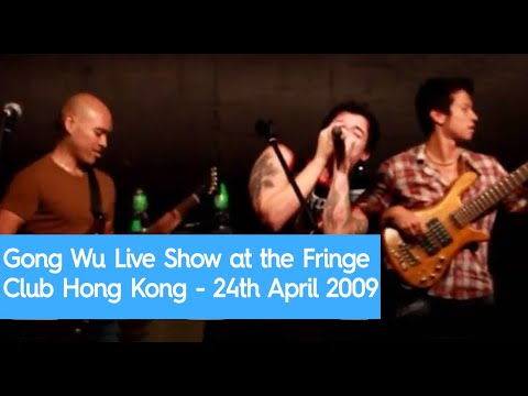 Gong Wu Live Show at the Fringe Club Hong Kong