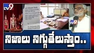 AP probing Rs.5 crore scam in Delhi's TTD..